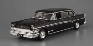 Soviet Luxury Limousine USSR