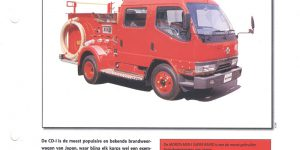 Morita MSR-1 Super Rapid 1998 Japan - del Prado 1:40