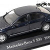 Mercedes-Benz S 500 2005 - Atlas 1:43