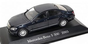 Mercedes-Benz S 500 2005 - Atlas 1:43