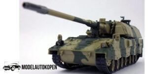 Panzerhaubitze 2000 Die Cast 1/72