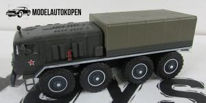 Military Small MA3-535A (Groen)
