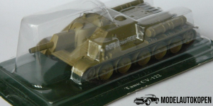 Military Small Tank CY-122 (Groen