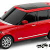 Land Rover - Range Rover (Rood)