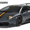 Lamborghini Murciélago LP 670-4 SV (China Limited Edition)