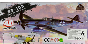 Nazi DF-109 Fighter Bouwpakket #4 - schaal 1/49