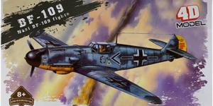 Nazi DF-109 Fighter Bouwpakket #6 - schaal 1/49