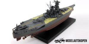 IJN Yamato - Schaalmodel Oorlogsschip (15cm) Atlas Collections