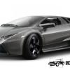 Lamborghini Reventón (Grijs)