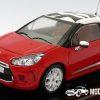 "Citroën DS3 ""Sport Chic"" 2010 (Rood) (10 cm) 1/43 IXO Models"